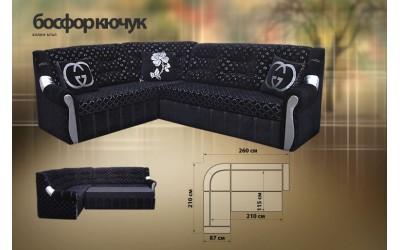 Холен ъгъл Бурса Кючук