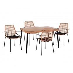 Градински комплект Allegra Wicker HM10489 - маса и четири стола