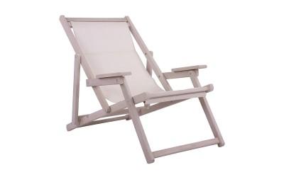 Сгъваем плажен стол Naxos HM10248.03