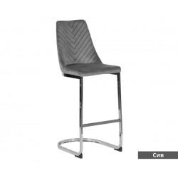 Бар стол Grays
