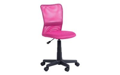 Детски стол Carmen 7028 - розов