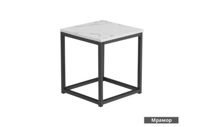 Холна маса Cubic