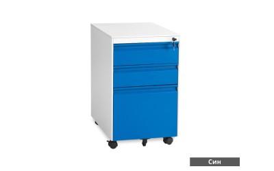 Метален контейнер за офис Carmen CR-1249 L SAND