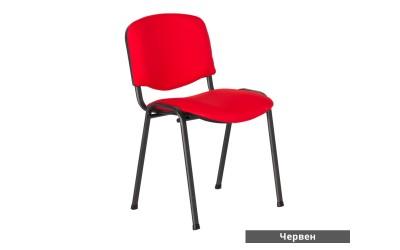 Посетителски стол Carmen 1130 Lux - Червен