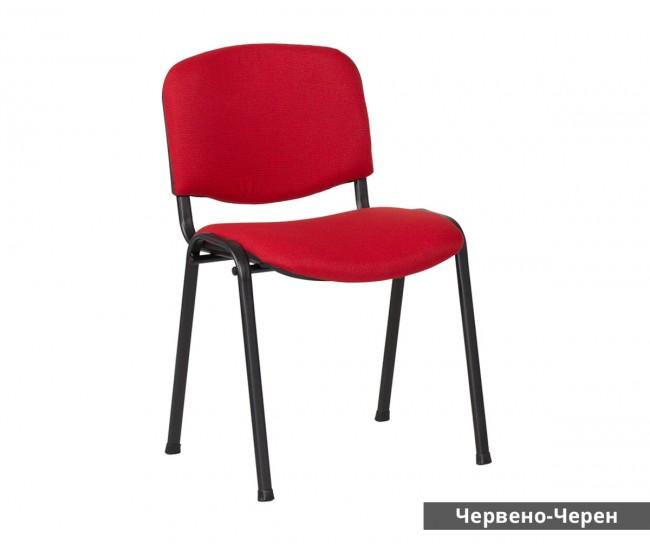 Посетителски офис стол Carmen 1130 Lux - Червено/ Черен