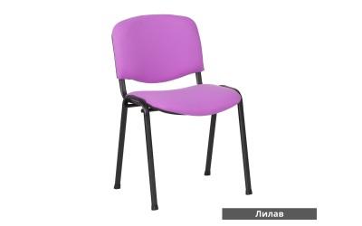 Посетителски стол Carmen 1130 Lux - Лилав