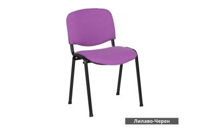 Посетителски стол Carmen 1130 Lux - Лилаво/ Черен