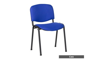 Посетителски стол Carmen 1130 Lux - Син