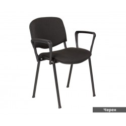 Посетителски стол Carmen 1150 Lux - Черен