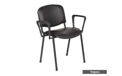 Посетителски стол Carmen 1151 LUX