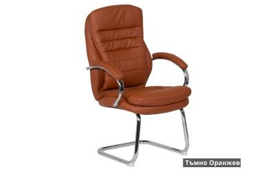Посетителски стол Carmen 6154 с подлакътници Еко кожа - Тъмно оранжев