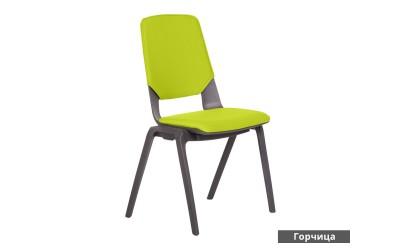 Посетителски стол Limber - Горчица