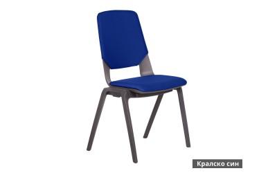 Посетителски стол Limber - Кралско син