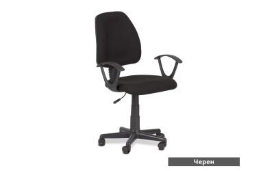 Работен офис стол Carmen 7067