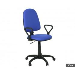 Работен офис стол Prestige с подлакътници - Син