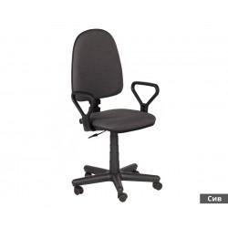 Работен офис стол Prestige с подлакътници - Сив