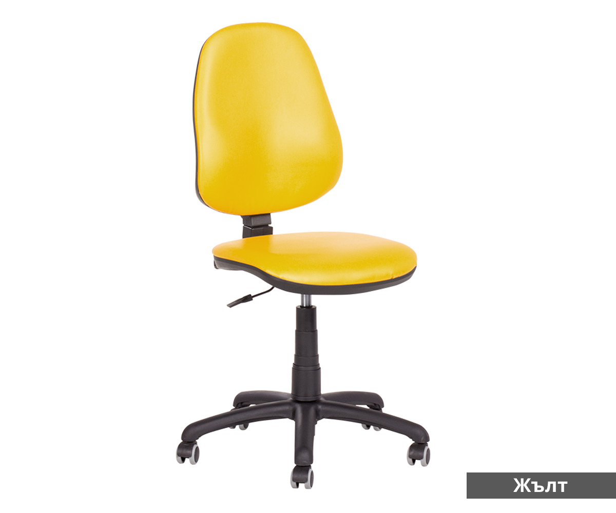 жълт офис стол