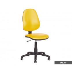 Работен офис стол POLO без подлакътници - Жълт