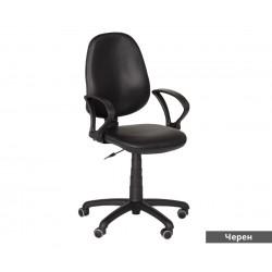 Работен офис стол POLO с подлакътници - Черен