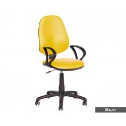 Работен офис стол POLO с подлакътници - Жълт