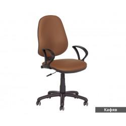 Работен офис стол POLO с подлакътници - Кафяв N