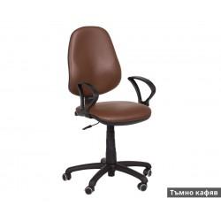 Работен офис стол POLO с подлакътници - Тъмно кафяв
