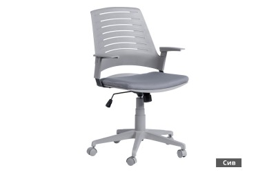 Работен офис стол Carmen 7030