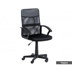 Работен офис стол Carmen 7035