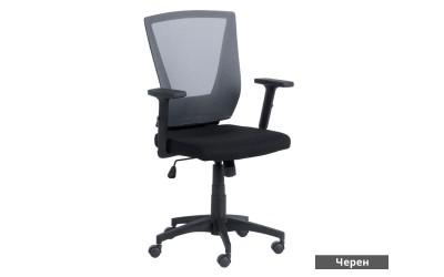 Работен офис стол Carmen 7039