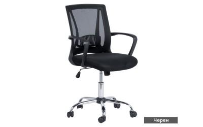 Работен офис стол Carmen 7040