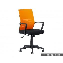 Работен офис стол Carmen 7041 с мрежа и подлакътници - Черен/ Оранжев