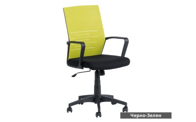 Работен офис стол Carmen 7041