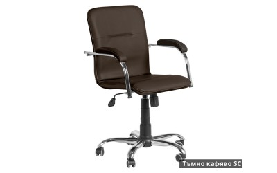 Работен офис стол Samba RC с подлакътници Еко кожа - Тъмно кафяв SC