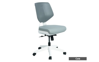 Работен офис стол Smart LUX без подлакътници