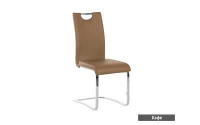 Трапезен стол Carmen 370