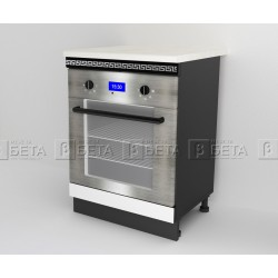 Модул Д4 шкаф за кухня Версаче