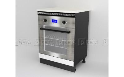 Модул Д4 - долен шкаф за вграждане фурна за кухня Версаче - 60 см.
