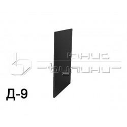 Модул Д9 краен панел за кухня Версаче