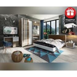Спален комплект Арес 160/200 с включен матрак и подарък възглавници