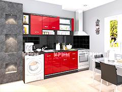 Модули за кухня Сити