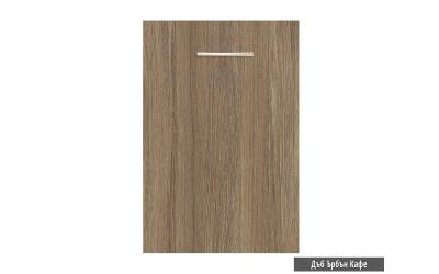 Врата за съдомиялна Примо - 45 или 60 см.