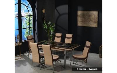Комплект трапезна маса с 6 бр. столове Аниса Бежов/Кафяв