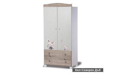 """Двукрилен гардероб Ливио - Бял/Северен дъб с апликация """"Зайчета"""""""