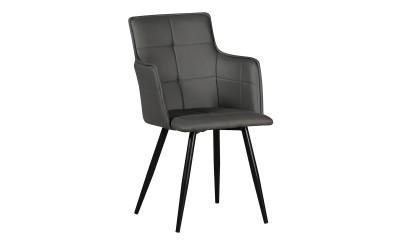 Трапезен стол К300 с подлакътници - тъмно сив