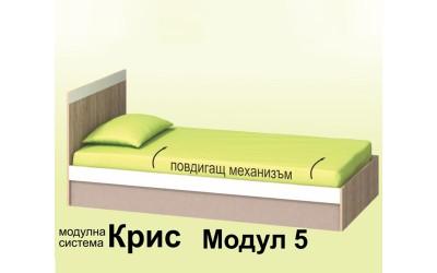 Легло Крис М5