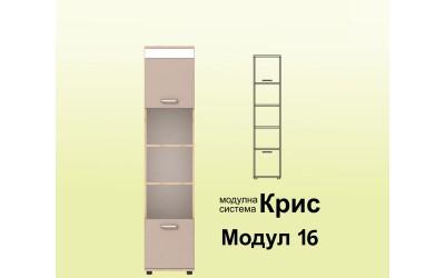 Шкаф Крис М16
