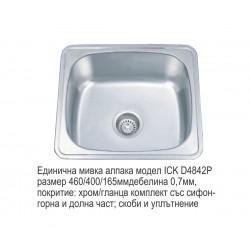 Единична мивка за вграждане ICK D4842P - алпака