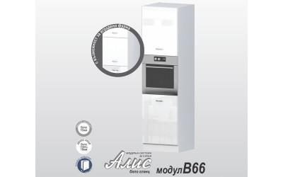 Колонен кухненски шкаф Алис B66 - бяло гланц - 60 см.