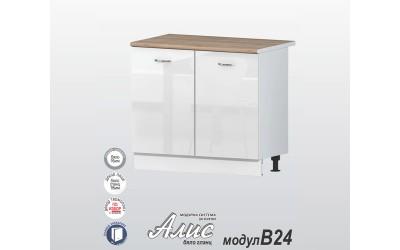Долен кухненски шкаф Алис B24 - бяло гланц - 100 см.