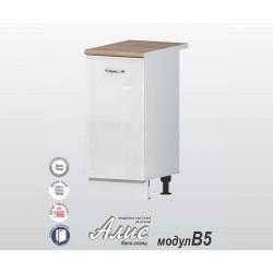 Долен кухненски шкаф Алис B5 с врата и рафт - бяло гланц - 40 см.